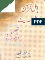 Ahle Quran Wa Ahle Hadith by Maulana Muhammad Abdul Qavi