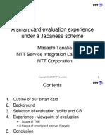Smart Card Japan