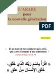 Apprendre l'Arabe (1)