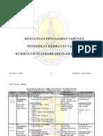 RPT PK KSSR TAHUN 1