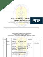 RANCANGAN PENGAJARAN TAHUNAN BAHASA MALAYSIA TAHUN 3 KURIKULUM STANDARD SEKOLAH RENDAH (KSSR)