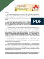 CCI on Bangladeshi Crisis