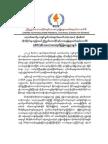 Statement of UNFC on Kachin War