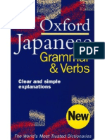 42233736 Oxford Japanese Grammar Amp Verbs