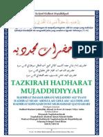 Tazkirah Hadharat Mujaddidiyyah
