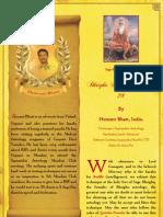 Bhrighu Saral Paddathi-28