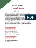 Syamala Dandakam PDF