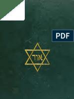 Solomon Schindler Messianic Expectations