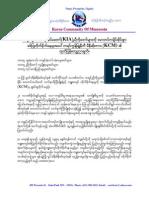 KCM Statement Regarding Kachin Fighting