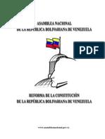 Reforma Constitucional - Venezuela 2007