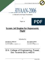 Scram Jet Engine