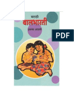 Mrityunjay Marathi Novel Pdf