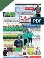 Elheddaf 04/01/2013
