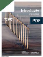 Revolução energética , A caminho do desenvolvimento limpo