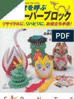 89648839 3D Origami Book 4 Blockfolding