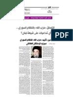 Alraii، جريدة الراي الكويتية