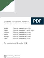 Cambridge International A & AS Level