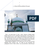 Biography of Hazrat Mashooq Rabbani Warangal.