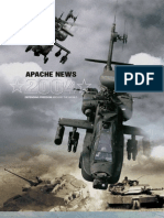 Apache News 2004