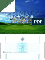 DLD Ch 5 (Boolean Algebra and Logic Gates)