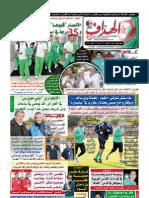 Elheddaf 05/01/2013