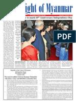 New Light of Myanmar (5 Jan 2013 - Saturday)