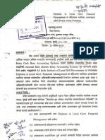 Gr Dt 30042012 Diploma Local Govt Financial Managemen Dated 190612