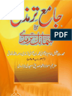 Jamiya Tirmidhi Urdu Vol1 Part1