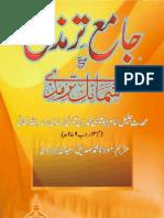 Jamiya Tirmidhi Urdu Vol1 Part1