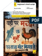Colloquial Hindi Pdf