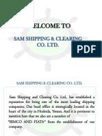 شركة سام للملاحة والتخليص المحدودة SAM SHIPPING & CLEARING COMPANY.LTD.,