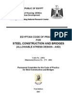 Egyptian Code of Practice