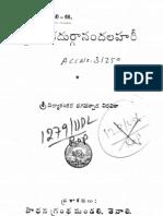 srikanakadurganadhalahari-MOHANPUBLICATIONS