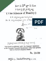 sridakshinamurhty stotram-MOHANPUBLICATIONS