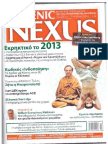 Hellenic Nexus, Issue 70, 2013
