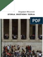 Dragoljub Micunovic-Istorija Drustvenih Teorija
