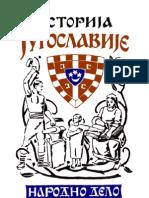 Владимир Ћоровић - Историја Југославије