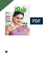 Latest Tamil Novels 2015 Pdf