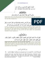 01 Hizib as-saifi (Bahagian 1)