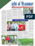 New Light of Myanmar (6 Jan 2013)