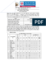 Swo a Clerks Recruitment in Central Bank of India 2012 Hindi