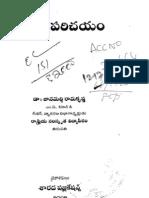 Astadasapuranparichayamu_MOHANPUBLICATIONS