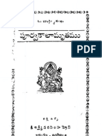Nirnaya Sindhu Telugu Pdf