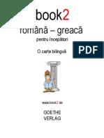 Ghid de conversatie roman grec
