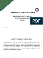 13 DSP Bahasa Kadazandusun Tahun 1