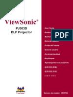 PJ503D