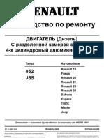MRMOTJ8S