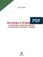 Rade Raonić - Određivanje položaja težišta homogene ravanske figure i linije