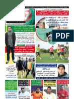 Elheddaf 07/01/2013