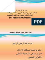 Dr Hasan Abdelghani Almuhtaseb